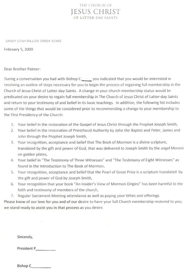 sample church bylaws template