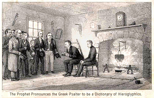 Illustration of Joseph Smith and Greek Psalter Announcement